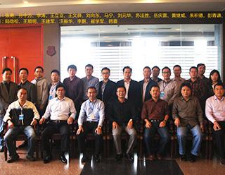 参加电厂联盟供应商会议